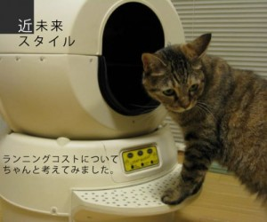 litter robot lrii review
